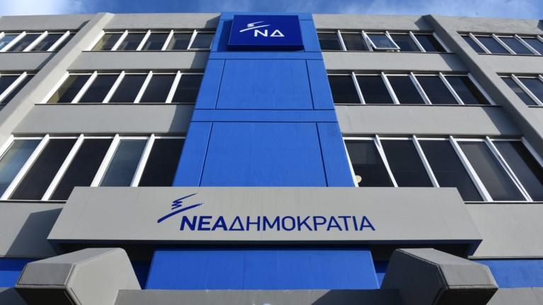 nd-gia-dilwseis-zaef-proklitiki-i-afwnia-tsipra