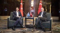 Διπλωματικός «πυρετός» για τη συνάντηση Τσίπρα- Έρντογάν