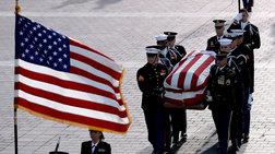 Φόρος τιμής στον Τζορτζ Μπους από τον Ντόναλντ Τραμπ