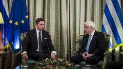 Παυλόπουλος: Δεν δεχόμαστε αυθαίρετες ερμηνείες της συμφωνίας Πρεσπών