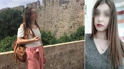 Δολοφονία 21χρονης: Αρνείται τη συμμετοχή του o 21χρονος Ροδίτης