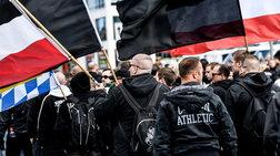 Γερμανία: 467 καταζητούμενοι νεοναζί παραμένουν ασύλληπτοι