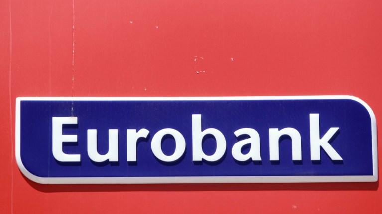 i-moodys-anabathmise-to-aksioxreo-tis-eurobank