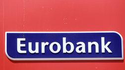 Η Moody's αναβάθμισε το αξιόχρεο της Eurobank