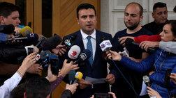 Αλλαγή «ρότας» από τα Σκόπια για τις πρόσφατες δηλώσεις Ζάεφ