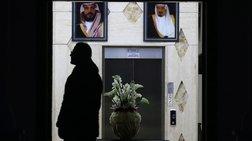 Υπόθεση Κασόγκι:Σίγουροι για την ενοχή Σαλμάν Αμερικανοί γερουσιαστές