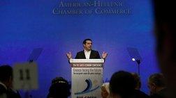 al-tsipras-proxwrame-me-to-diko-mas-sxedio-uper-twn-pollwn