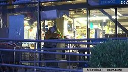 Εκρηξη σε ΑΤΜ στο Κερατσίνι-ζημιές σε καταστήματα και ΙΧ