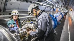 Εκτός λειτουργίας ο επιταχυντής του CERN για αναβάθμιση