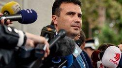 Το βίντεο με τις δηλώσεις Ζάεφ για τη μακεδονική γλώσσα