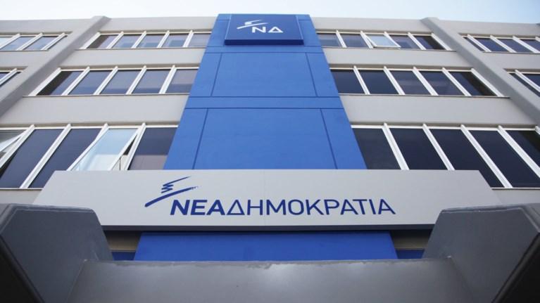 nd-gia-upothesi-xrusou-kapoies-fores-k-tsipra-i-siwpi-einai-xrusos