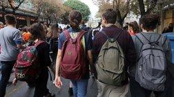 Μισό εκατ. παιδιά τραυματίζονται, 700 νεκρά, 3.000 ανάπηρα στην Ελλάδα