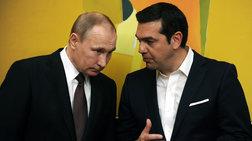 sti-mosxa-aurio-o-al-tsipras-to-programma-twn-sunantisewn
