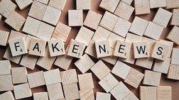 sxedio-drasis-tis-ee-kata-twn-fake-news-enopsei-eurweklogwn