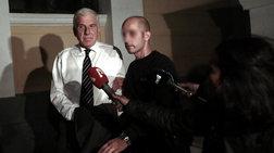 Υπόθεση Παπαντωνίου: Νέα τροπή στο αίτημα δικαστικής συνδρομής στην Ελβετία