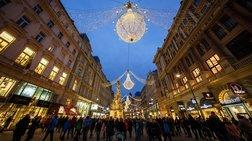 Αμερικανική προειδοποίηση για ενδεχόμενο τρομοκρατικό κίνδυνο στην Βιέννη
