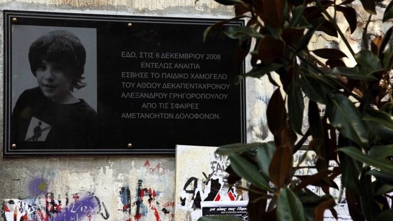 deka-xronia-apo-ti-dolofonia-tou-aleksi-grigoropoulou