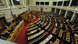 Τροπολογία του υπουργείου Οικονομικών στη Βουλή για τα καζίνο
