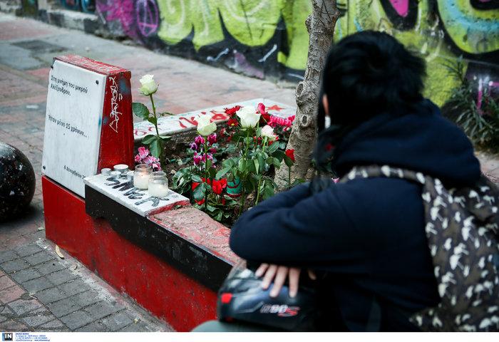 Ξεκίνησαν οι συγκεντρώσεις για την επέτειο της δολοφονίας Γρηγορόπουλου - εικόνα 2