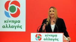 gennimata-prosbalei-ti-dimokratia-o-tsipras-ekloges-twra