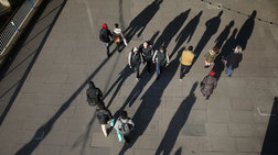Reuters: Στο χαμηλότερο επίπεδο η ανεργία από το 2011 στην Ελλάδα