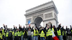"""Κίτρινα γιλέκα: """"Κλείνουν"""" Σενζ Ελιζέ και  Πύργο του Άιφελ"""