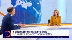 filis-sto-open-uparxei-psuxologiko-xasma-me-ti-rwsiki-pleura