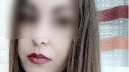 Ρόδος: Ενδείξεις βασανισμού της φοιτήτριας - απολογούνται οι δράστες