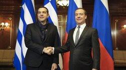 Σε εξέλιξη συνάντηση Τσίπρα - Μεντβέντεφ στην Μόσχα