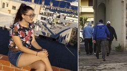 Λιμενικό: Την πέταξαν στην θάλασσα και μετά καθάρισαν το σπίτι