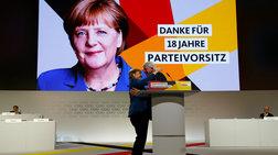Συγκίνηση στην τελευταία ομιλία της Μέρκελ ως προέδρου του CDU