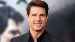 Ο Τομ Κρουζ δίνει οδηγίες για παρακολούθηση ταινιών στο σπίτι