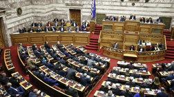 kubernisi-kai-antipoliteusi-zugizoun-tis-dilwseis-zaef