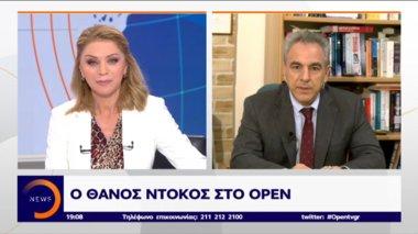 ntokos-den-eixame-megala-apotelesmata-apo-tin-episkepsi-tsipra-sti-rwsia