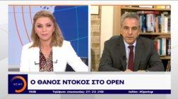 Ντόκος: Δεν είχαμε μεγάλα αποτελέσματα από την επίσκεψη Τσίπρα στη Ρωσία