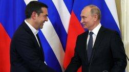 Πώς αξιολογεί η ελληνική πλευρά τη συνάντηση Τσίπρα-Πούτιν