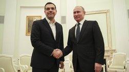Τσίπρας: Επαναφέρουμε τις σχέσεις Ελλάδας-Ρωσίας στις ράγες