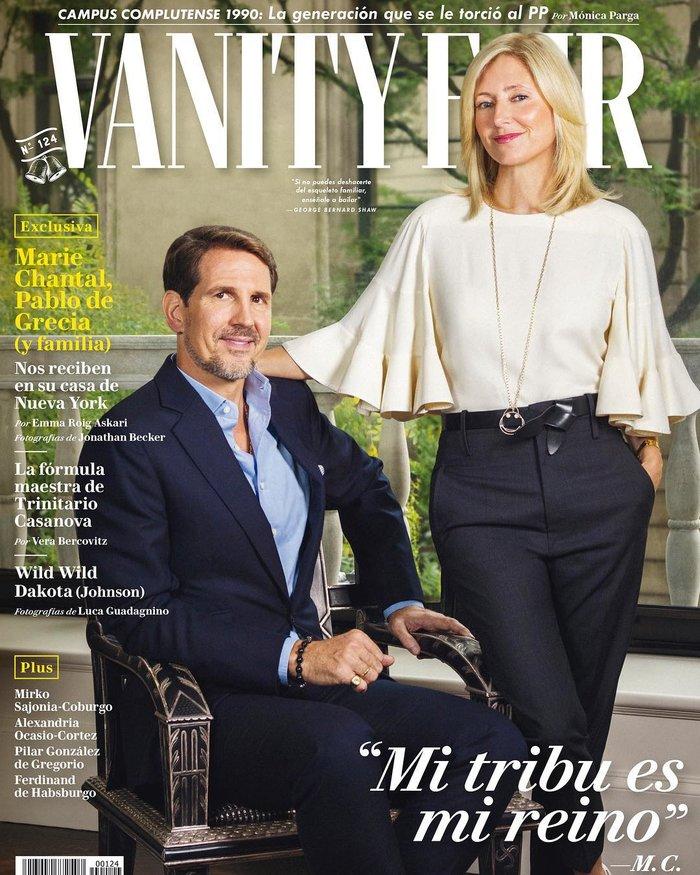 Marie Chantal, Ολυμπία και Παύλος στο εξώφυλλο του Vanity Fair