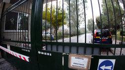 Μαχαίρωσαν φύλακα στην Πανεπιστημιούπολη Ζωγράφου