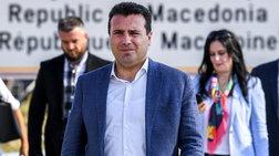 pgdm-skepseis-gia-allages-tis-frasis-makedones-ekswterikou