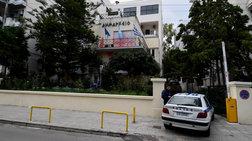 Καταδρομική επίθεση Ρουβίκωνα στο δημαρχείο Αλίμου [video- φωτό]