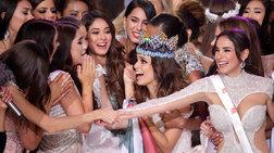 Σε 26χρονη Μεξικανή το στέμμα της Μις Κόσμος