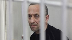 Πρώην αστυνομικός ο χειρότερος κατά συρροή δολοφόνος της Ρωσίας