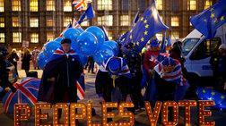 Βρυξέλλες: Έκτακτη σύνοδος για το Brexit την Πέμπτη