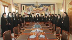 Συνεδριάζει η Ιερά Σύνοδος για τη συμφωνία Τσίπρα - Ιερώνυμου