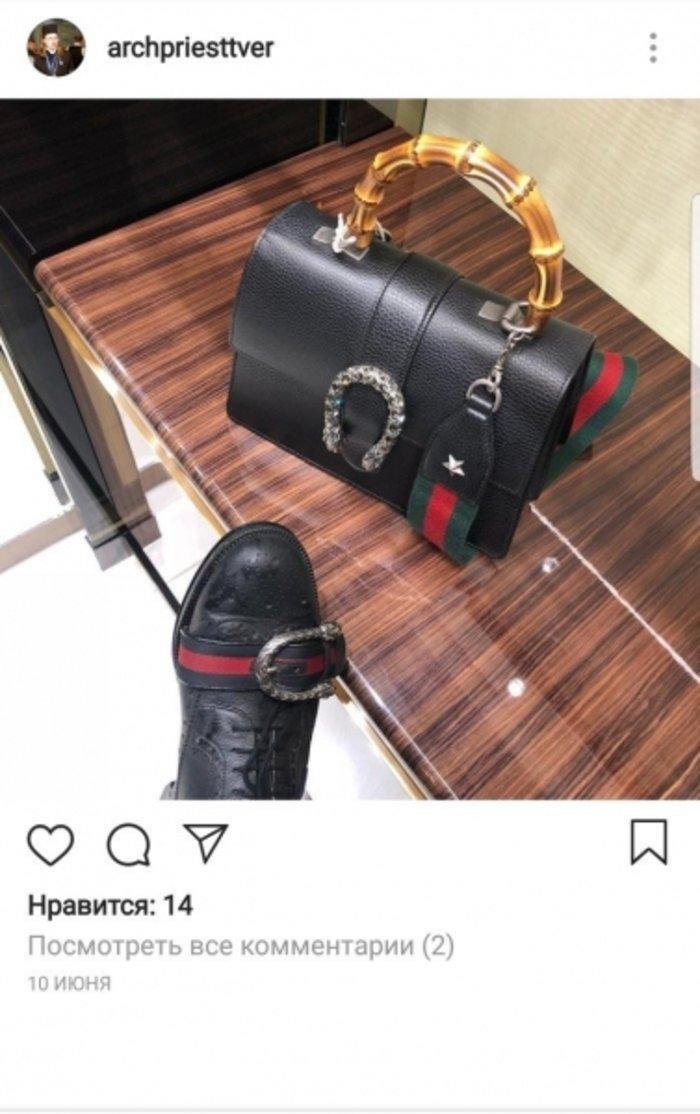 Σάλος με ιερέα που λάτρευε τα Gucci και τα Luis Vuitton - εικόνα 2