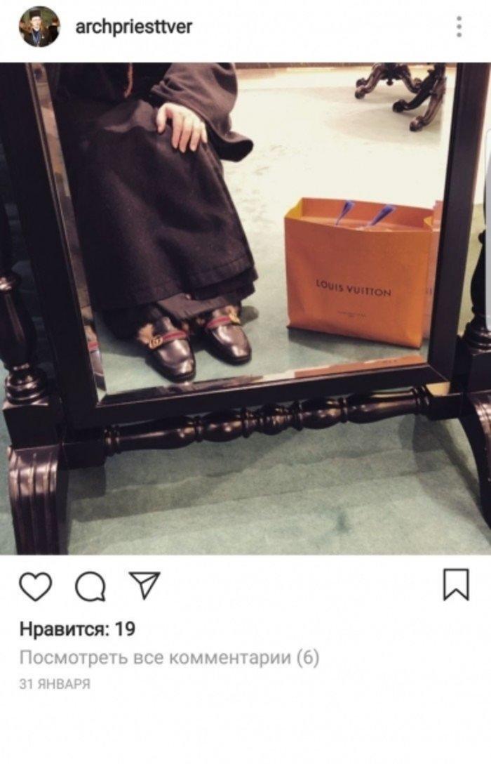 Σάλος με ιερέα που λάτρευε τα Gucci και τα Luis Vuitton - εικόνα 3