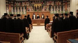 Τα μέλη της Επιτροπής της Εκκλησίας για το ιερό deal