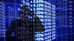 ΔΝΤ: Σύννεφα πάνω από την παγκόσμια οικονομία