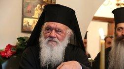 Ο Αρχιεπίσκοπος Ιερώνυμος για τη μισθοδοσία των κληρικών